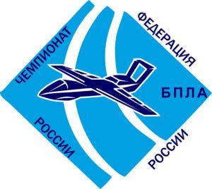 логотип Чемпионата России по БПЛА